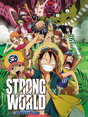 One Piece วันพีช เดอะมูฟวี่ 10 – STRONG WORLD ผจญภัยเหนือหล้าท้าโลก (พากย์ไทย)