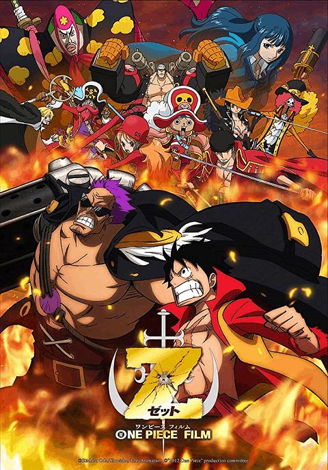 One Piece วันพีช เดอะมูฟวี่ 12 – One Piece Film Z วันพีช ฟิล์ม แซด (พากย์ไทย)