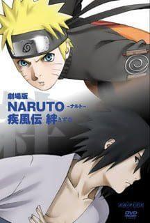 Naruto Shippuden The Movie 2 (5) ศึกสายสัมพันธ์ (พากย์ไทย)