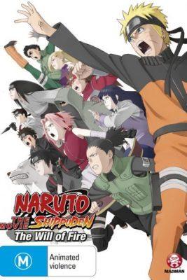 Naruto Shippuden The Movie 3 (6) ผู้สืบทอดเจตจำนงแห่งไฟ (พากย์ไทย)
