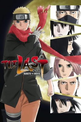 Naruto Shippuden The Movie 7 (10) The Last Naruto the Movie (พากย์ไทย)