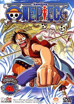 One Piece วันพีช Season 6 – เกาะแห่งท้องฟ้า พากย์ไทย ตอนที่ 144-195