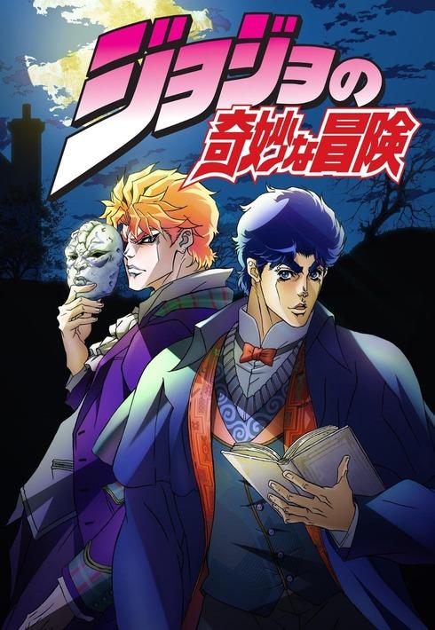 JoJo's Bizarre Adventure โจโจ้ ล่าข้ามศตวรรษ Season 1 ซับไทย ตอนที่ 1-26 จบแล้ว