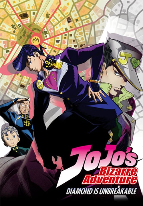 JoJo's Bizarre Adventure โจโจ้ ล่าข้ามศตวรรษ Season 4 ซับไทย ตอนที่ 1-39 จบแล้ว