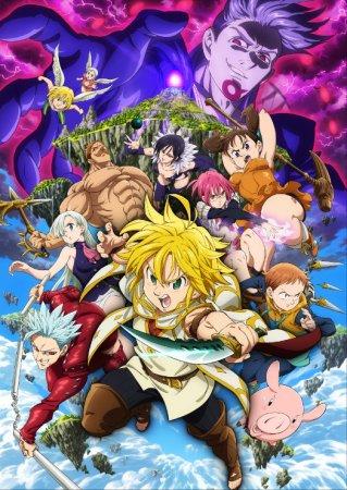 Nanatsu no Taizai Movie : Tenkuu no Torawarebito มูฟวี่ ซับไทย