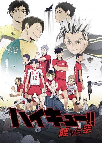 Haikyuu!! Riku vs Kuu คู่ตบฟ้าประทาน OVA ซับไทย ตอนที่ 1-2