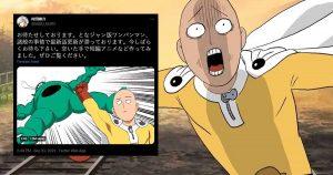 อาจารย์ Murata Yusuke ปล่อยคลิปอนิเมะสั้น One Punch Man โคตรเทพ !!!